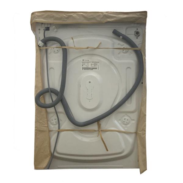 funda lavadora beige